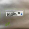 wisol代理SFH881YA002
