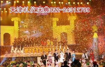 天津开业庆典提供活动道具彩虹机彩带机彩炮机