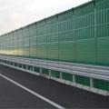 城市道路聲屏障不銹鋼板吸音墻鋁板聲屏障