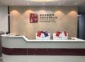 深圳惠然雅集正規的古董公司