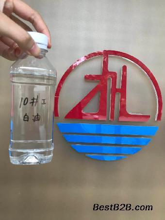 浙江衢州10號工業級白油(白礦油原料)批發