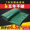 防水防曬雨棚布耐磨加厚帆布PVC涂塑篷布刀刮蓬布油