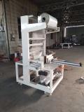 全自動袖口式包裝機+熱收縮機,新通設備廠家直接供應