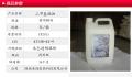 cp2015 藥用級二甲硅油 符合標準原料藥