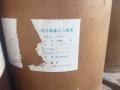 白山回收聚氯乙烯糊樹脂