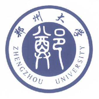郑州大学成人专科报名时间