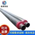 聚氨酯保溫鋼管生產廠家