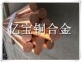 CuBe2-F65 銅合金