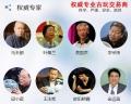 西安青花瓷双喜罐拍卖最高赔率公司青花瓷双喜罐鉴定拍卖交易