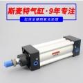机械自动化设备中标准气缸SI40X1000厂家直供