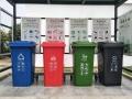 供應陜西甘肅戶外環衛垃圾桶,街道小區分類垃圾箱