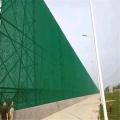 煤場篷布防塵網,儲煤場防風抑塵網棚頂,柔性抑塵網