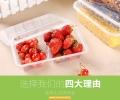生产快餐打包盒的意彩注册设备最高赔率公司 生产快餐打包盒的意彩注册设备工厂