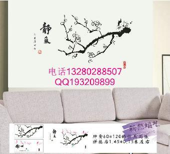 贵州硅藻泥电视背景墙壁纸.