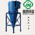 廠家供應、旋風除塵器