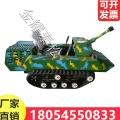 坦克車 游樂坦克車、大型坦克車、坦克車