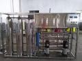 廠家直供車尿素防凍液設備 玻璃水 洗衣液等生產設備
