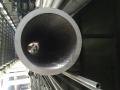 沉淀硬化不銹鋼管質量上乘174ph管材供應商