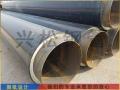 邯郸聚氨酯无缝钢管保温管加强环保力度