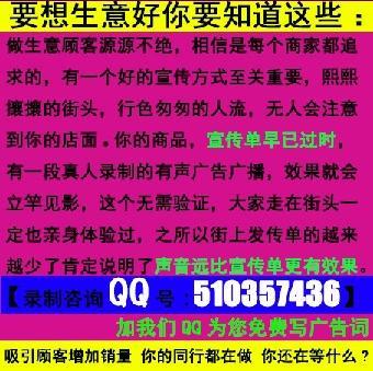 活动广告语_感恩节活动主题的宣传语
