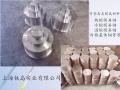 模具新材料GR鋼 銅合金鋼GR鋼