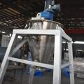裝飾材料混合機CH-CZX-2000立式錐形混合機