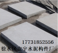 購買水泥蓋板就找徐水區安宇水泥構件廠