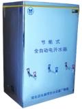 小型冷熱節能開水器供應商