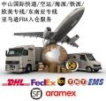 港口沙朗國際快遞DHL聯邦UPS電商合作上門取件