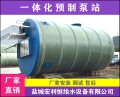 河南鶴壁一體化污水泵站使用注意事項