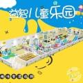 儿童乐园淘气堡室内设备 商场大小型主题游乐场设备