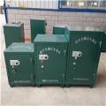 內蒙古礦山火工品存放柜5000發裝導爆管柜