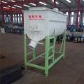 臥式單軸混合機 飼料家用攪拌機廠家 畜牧業可以用的