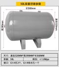 廠家直供加厚板材 百世遠圖小型儲氣罐 支持定制