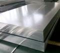 謝崗12mm6061鋁板批發廠家