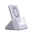 新款手機支架無線充電器 塑料無線充電器 無線充電底