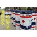 宜昌大量回收三木丙烯酸树脂啊