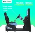 模拟学车机代理 新手创业也能月入3万