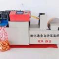 黑龍江齊齊哈爾元寶機疊元寶機紙元寶折疊機