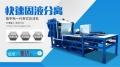 環保帶式壓濾機貴不貴 污泥處理設備價格