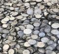 廣州廢黃銅沙回收再生利用公司