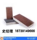 深圳陶瓷透水磚哪家好