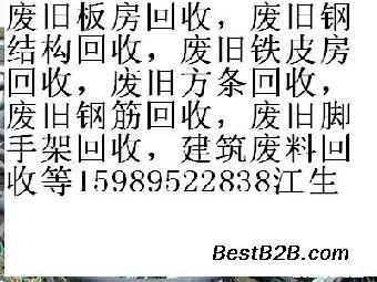 深圳活动房回收深圳v小学小学拆除深圳旧板培板房升学新图片