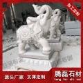 銷售現貨的石雕大象