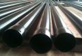 電纜保護熱浸塑鋼管廠家現貨