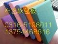 濰坊布藝軟包吸音板KTV電影院錄音棚吊頂玻纖天花板