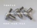 不銹鋼304調排氣閥PHSL6-01耐高壓內置閥芯