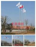 长治市旗杆生产厂家 专业生产国旗旗杆 广告旗杆