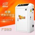 邯郸市电采暖炉性能、