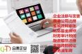 深圳融资公司注册有什么优惠扶持